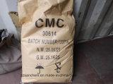 ISO 공장 화학 제정성 급료 분말 나트륨 Carboxymethyl 셀루로스 CMC