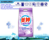 Pó de sabão detergente de lavagem do pó
