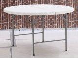 Mesa redonda de dobramento plástica ao ar livre do Portable 4ft da mobília meia para o banquete do casamento do partido e os outros eventos (HQ-ZY122)