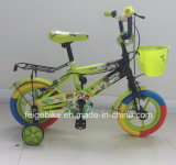 2017年の虹のエヴァのタイヤの子供のバイクの新しい子供の自転車BMX (FP-KDB-17041)