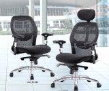 現代黒い旋回装置の管理の網のオフィス・コンピュータの椅子(318#)