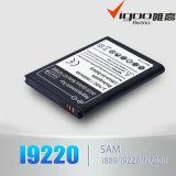Bateria de confiança do padrão do carregador Sam-I9920