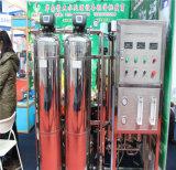 Sistema a acqua del RO dell'acciaio inossidabile per il trattamento delle acque/Purication