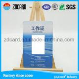 割引PVCカードのための新しいデザイン
