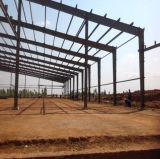 マラウィの鋼鉄構築のプレハブの倉庫