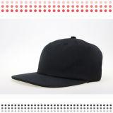 刺繍の革バンドの帽子との急な回復