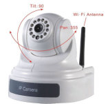 Indoor (VC-V7008A)를 위한 IR Megapixel CCD 가득 차있는 HD IP Camera Within IR Night Vision