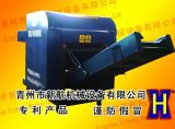 Automatische Faser-/Textile-Ausschnitt-Maschinen-/Lappen-Scherblock-Maschinerie