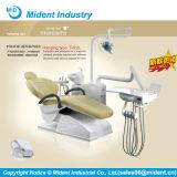 [س] يوافق يعلّب نوع كرسي تثبيت أسنانيّة