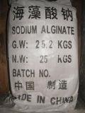 最もよい価格の食品等級ナトリウムのアルジネートの粉