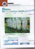 Spinnfaser-Einproduktionszweig des Polypropylen-(pp.)