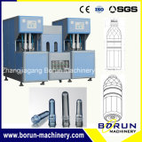 Ventilador Semi automático da máquina/frasco de molde do sopro do frasco do animal de estimação