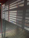 Лифт конструкции Sc200/200d VFD промышленный