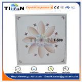 60X60 PVC天井は600X600をタイルを張る