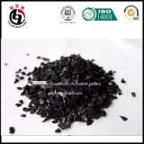 Индий активировало промышленное предприятие угля от группы GBL