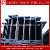 Ss400 A36 S355の建物のための黒い鋼鉄Hビーム