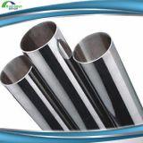 ERWの溶接線およびASTM A554のステンレス鋼の管