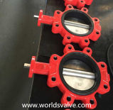 Pin 없이 러그 Type Butterfly Valve