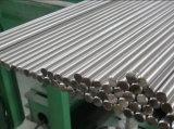 316L/1.4435 Stainless Steel Round Bar EN 1.4435