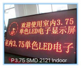 Single Color Indoor P3.75 Display LED