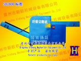 Máquina de estaca de pano/máquina de estaca curta/máquina estaca da fibra