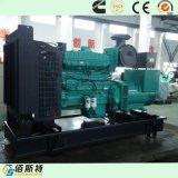 élément diesel de rétablissement d'usine de 150kw Cummins Engine Chine pour domestique