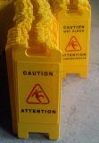 Знак уличного движения афиши предосторежения афиши предупредительного знака PP для общественного места