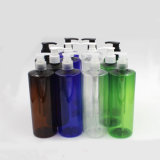 300ml 500ml Color Customization Plastic Lotion Bottle (NB235)