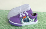 子供の注入の靴(MST15009)
