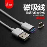 Самый новый магнитный кабель заряжателя для Apple и Android черни
