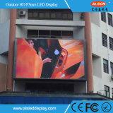 Cartelera publicitaria video a todo color al aire libre de la pared de P5mm HD LED