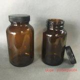 бутылки рта 200ml 250ml бутылка широкой фармацевтическая стеклянная для таблетки