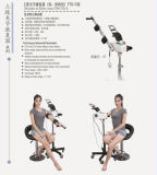 Machine de CPM d'articulation du coude de Shoulder&