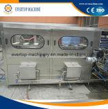 5ガロンのびん洗浄満ち、キャッピング機械または水差し機械