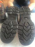Защитная обувь PU