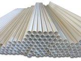 熱い販売PVC配水管