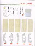 Peau de porte moulée à peinture blanche