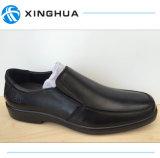 最も安い価格の黒人男性のオフィスの靴