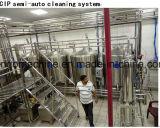 대량 공급 소규모 음료 충전물 기계장치