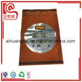 Fechas modificadas para requisitos particulares de la marca de fábrica que empaquetan la bolsa de plástico