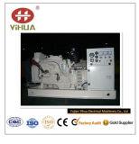 560kw/700kVA Yihua Mariene die Genset door de Motor van Cummins wordt aangedreven