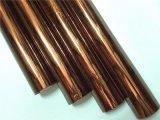 Горячая штемпелюя фольга для алюминиевой фольги картона пластичной коробки Gold/&Silver Fumo