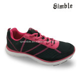 軽いOutsoleの子供の夏のスニーカーの快適なスポーツの運動靴