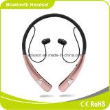最新の様式の軽量の無線ステレオのBluetoothのヘッドホーンのヘッドセット