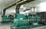 Kta50-G8 Cummins 디젤 엔진 발전기 세트를 위한 공장 가격