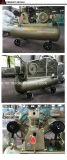 Compressor de ar industrial do pistão de KS150 52.5CFM 8bar 15HP