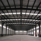 Steel Structure Buildings for Processing Workshop