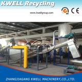 Reciclagem de plástico / garrafa para garrafa Grade Pet Recycing Washing Machine