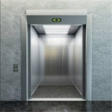 群制御の連続した声の発表の完全なArdのエレベーター