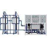 Qualitäts-industrielles umgekehrte Osmose-System
